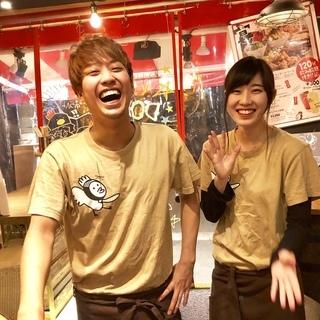 【金髪・ピアスOK】笑顔でお店の雰囲気と時給をUP♪稼げる仕組みが...