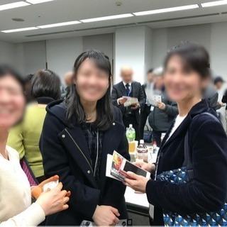 5/24長野【第7回 長野ワンコインビジネス交流会】
