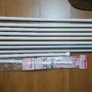 ツッパリ棒 1本50円🎶