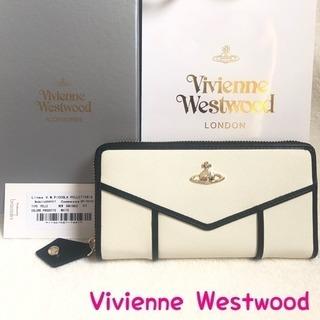 ヴィヴィアンウエストウッド 財布 正規品 新品 レディース ホワ...