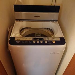 Panasonic 洗濯機 6kg 無料で差し上げます