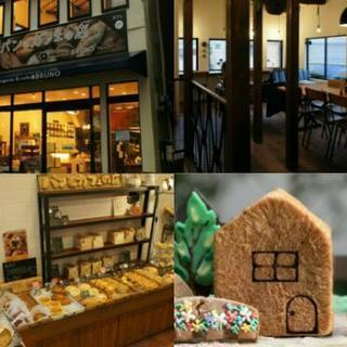 4/3(水)上新庄でインスタ映えするお洒落なパン屋さんで夜…