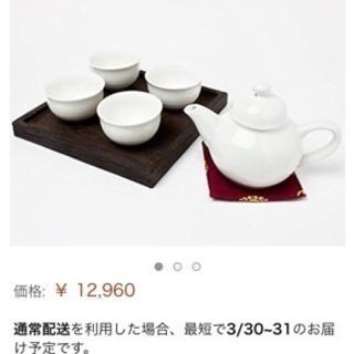 くつろぎの茶器セット