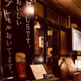 ★居酒屋料理長(店長)候補★