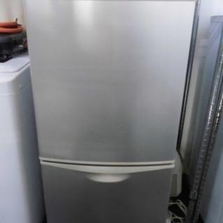🚨一見の価値あり🌺単身冷蔵庫‼️激安大特価😱100日間全額返金保...