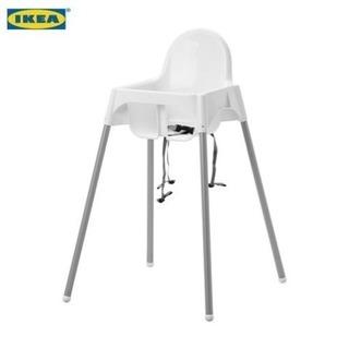 IKEA イケア ハイチェア