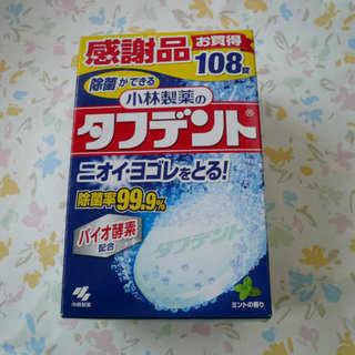 小林製薬タフデント100錠くらいミントの香り入れ歯の洗浄に
