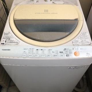 6キロ洗濯機あげます