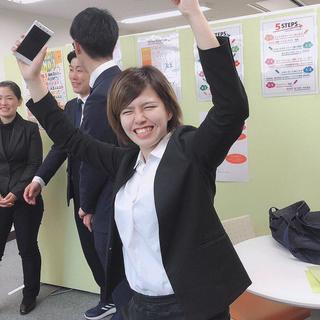【未経験歓迎】日給1万円以上可能!!イベントスタッフ募集の画像