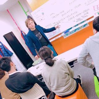 【未経験歓迎】日給1万円以上可能!!イベントスタッフ募集 - 大阪市