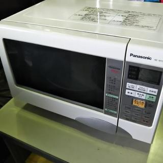 【値下げ】オーブンレンジ パナソニック