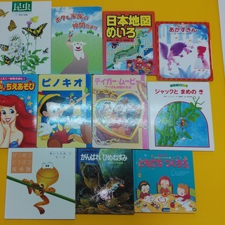 S190328  児童絵本20冊セット