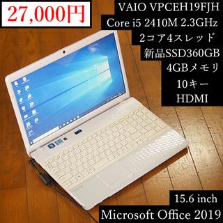 |SSD 360GB|15.6インチ|10キー|4GB |