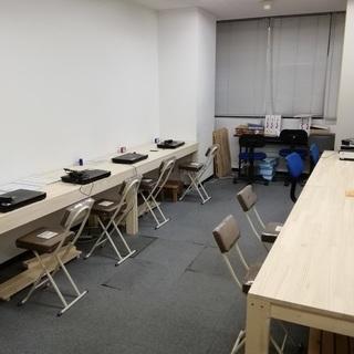 【 小学生ICTスクール 浜大津 】