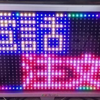 LED 電光掲示板★78244 リモコン・取扱説明書付