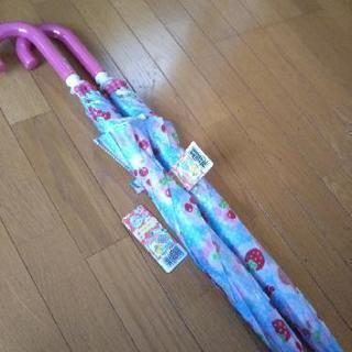 お値下げ☆傘  2本セット  45㎝  入園準備