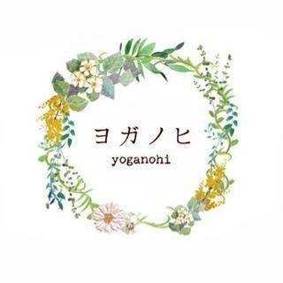 4/2,4  田園都市線 宮崎台 子連れok ヨガ教室
