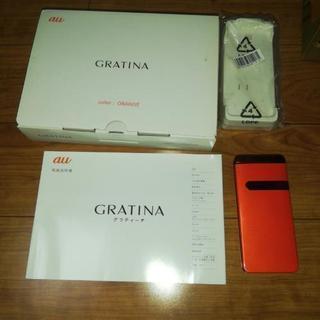 au GRATINA オレンジ グラティーナ