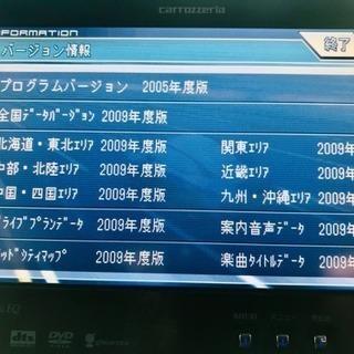 カロッツェリア  AVIC-ZH990MD 値下げ済