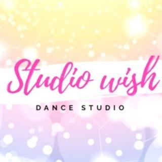 Studio Wish ダンススタジオ