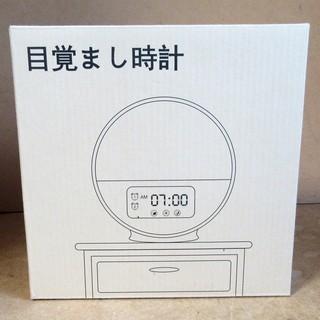☆HOKEKI X000QKQ0H1 めざまし時計◆スッキリ目覚...