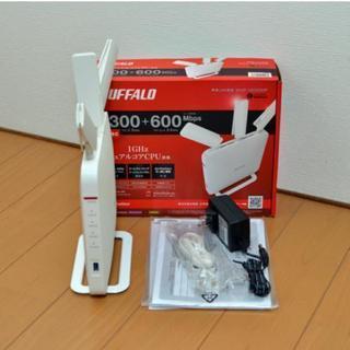 ★更に値下げ!BUFFALO 無線LAN親機 WXR-1900DHP