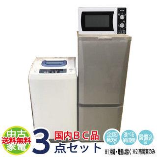 地域限定設置・送料無料!国内メーカー 冷蔵庫 洗濯機 レンジ  おまかせセット 新生活応援 一人暮らし 激安! 炊飯器  - 家電
