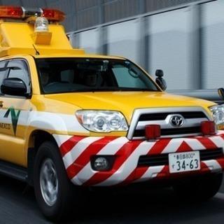 【電気工事士の資格が必要】〜35万❗️高速道路パトロールカーに乗るだけの画像