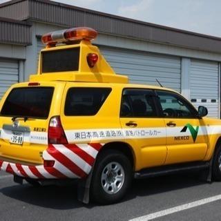 【電気工事士の資格が必要】〜35万❗️高速道路パトロールカーに乗るだけ - 名古屋市