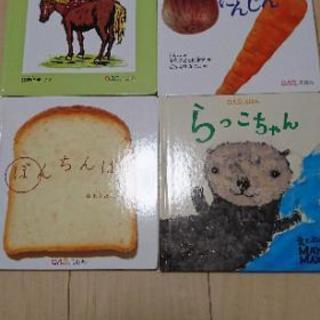 福音館書店 012絵本 あかちゃんの絵本 6冊