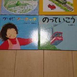 福音館書店 幼児絵本 8冊