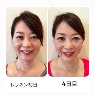 春から始める🌸【顔ヨガ】3ヶ月で驚きの変化も!