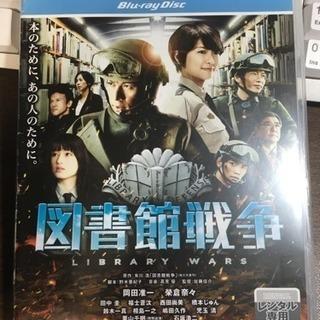 角川映画「図書館戦争」ブルーレイディスク レンタルアップ品