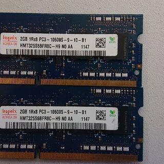 ノート用メモリーDDR3 2GB 2枚セット
