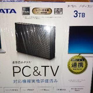 1-O DATA 外付けハードディスク3TB