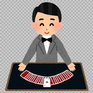 カードマジック講座 スポットライトにあたりたいですか?
