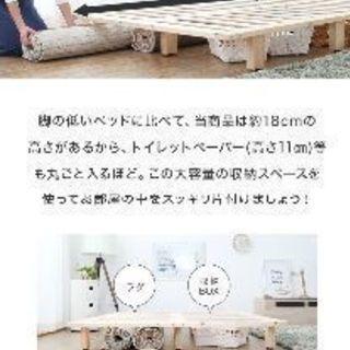【30日、31日限定価格!!】ダブルすのこベッド☆新品かつ組み立...