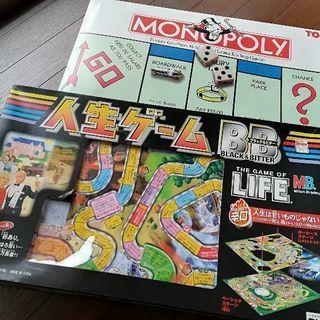 ボードゲームモノポリー人生ゲームブラック&ビター