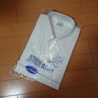 形態安定 カッターシャツ 新品