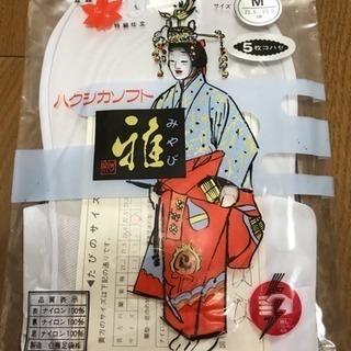 未開封 白鹿足袋 ハクシカソフト 5枚コハゼ M 22.5〜23㎝