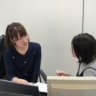 営業職・面接1回・在宅勤務OK・働き方改革を押してます 株式会社アシスト – 日本 − 千葉県