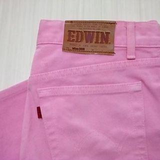 EDWIN ピンクのズボン レディース 値下げしました!