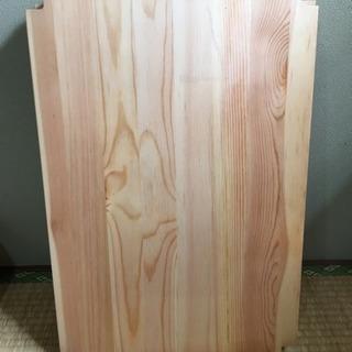 無印良品パイン材ユニットシェルフ・棚板・58cm幅用 幅5…