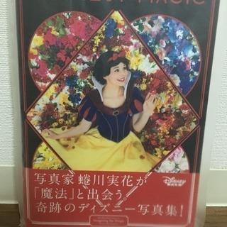 TOKYO DISNEY RESORT Photography ...