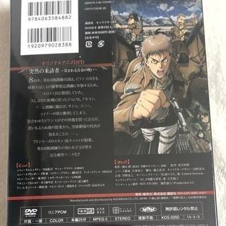 進撃の巨人 13 限定版 DVD付き