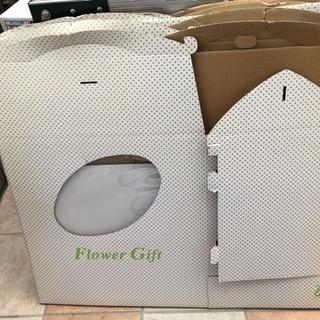 花専用ギフトケース  G−8  5枚  未使用保管品  難あり
