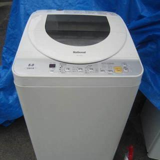 ナショナル洗濯機5キロ乾燥機能付き 2006年製