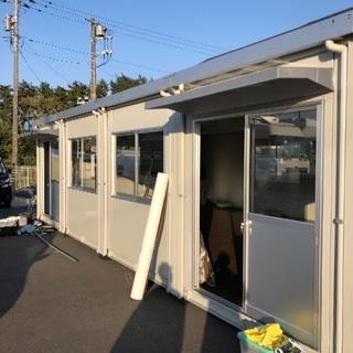 仮設ハウス設置、解体作業!