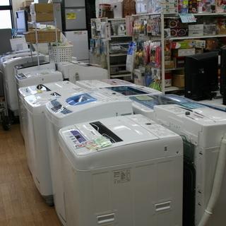 札幌市 リサイクルショップ 家具・家電  アウトレットモノハウス...