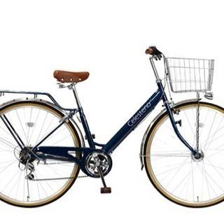自転車  【新品⠀】27インチ